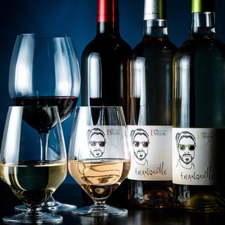 ビオワインも♪豊富なワインを取り揃えています!