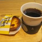 エッグセレント・バイツ - コーヒーとセット