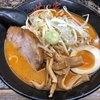 せい家 - 料理写真:味噌ラーメン 540円