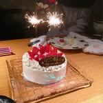 84677753 - お祝いケーキ1500円