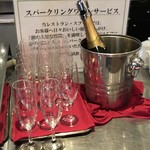 シーズナルダイニング・スプーン - ドリンク写真:スパークリングワインサービス