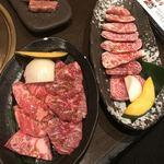 黒毛和牛専門店 焼肉こまち -
