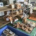 海老名グリーンセンター農産物展示即売所 - 料理写真: