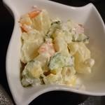 十三屋 大光 - ポテトサラダ