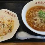大阪王将 長野若里店 - ラーメン炒飯定食