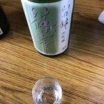 千代酒造株式会社 -