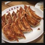 84685602 - 焼き餃子