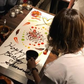 【サプライズ◎】コースのデザートをテーブルアートに変更OK♪