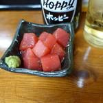 立ち飲み処 - マグロぶつ(300円)