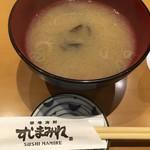 84687358 - しじみ汁