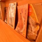 Keitto Ruokala - 北欧関連の本や雑誌