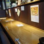 江戸蕎麦 僖蕎 - 店内(カウンター席)