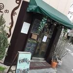 84697419 - PUBLIC KITCHEN cafe