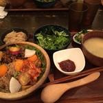 84697438 - 有機野菜たっぷりビビンバ コチュジャンソース(¥880)