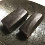 84697763 - お菓子のういろう(黒)