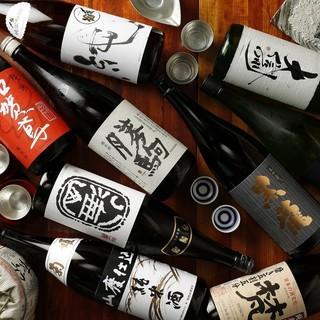 北信越の銘酒【60種以上】北陸3県長野の銘酒充実の飲み放題
