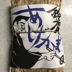 84698194 - あげかま竹皮包み 5種10枚入 1100円(税抜)