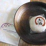 亀屋万年堂 - 料理写真:杵つき大福