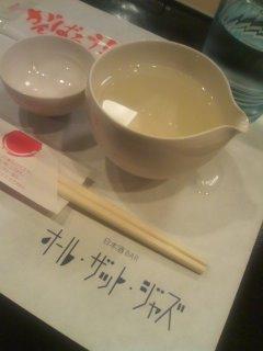 日本酒バー オール・ザット・ジャズ - 日本酒はみんなこのサイズで出てきます。