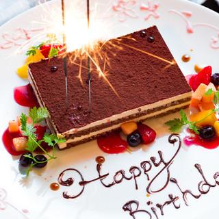 誕生日・記念日特典♪大切なひと時を当店で。