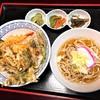 滝見屋食堂 - 料理写真:天丼・そば付(1,000円)