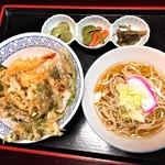 滝見屋食堂 - 天丼・そば付(1,000円)