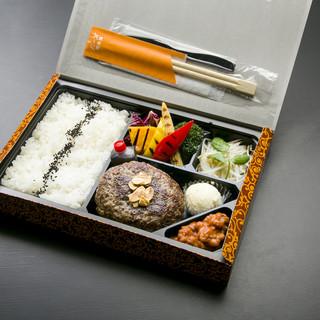 急な来客や会議食にオススメ◎大口のお弁当注文承ります