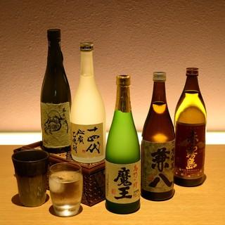 様々なお酒を全国からお取寄せ~季節毎に限定のお酒も楽しめる~