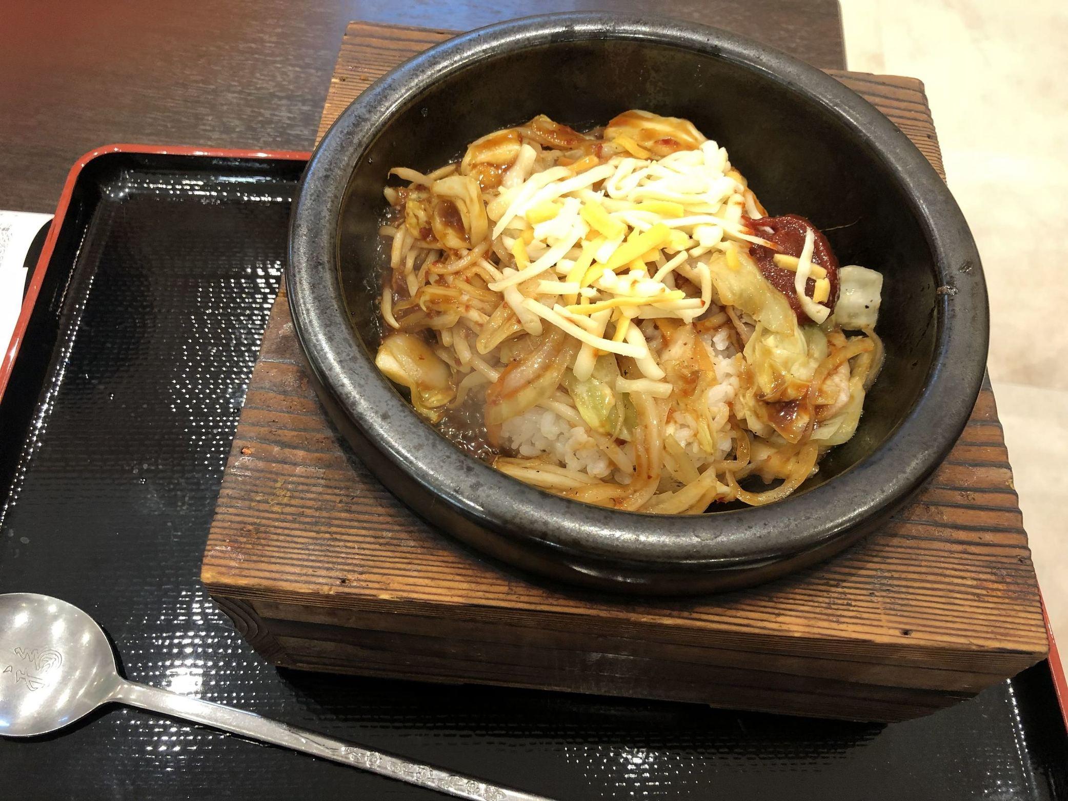 石焼きキッチン イオンモール富士宮店 name=