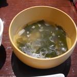 hoisam China TAKE - スープ