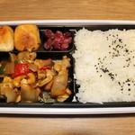 大連餃子基地 - 鶏とカシューナッツ 炒め弁当