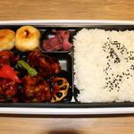 大連餃子基地 - 生姜香る 黒酢豚弁当