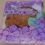 新庄の菓匠 たかはし  - 料理写真:新庄の花あじさい