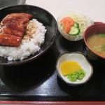 Aioimochihonten - うな丼(900円 税込)