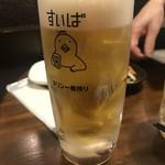 すいば 四条河原町店 - 可愛ゆす(❤️ㅁ❤️)