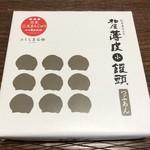 柏屋 - 薄皮饅頭(つぶあん)