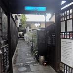 カワカフェ - 入口