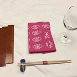 花蝶 - テーブル