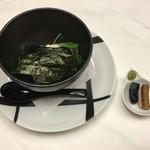 Kachou - 真鯛出汁茶漬け