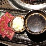 焼肉匠 満炎 - 牛赤身のネギ柚子胡椒焼き 1,150円