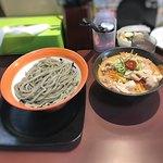味噌屋八玄 - 旨辛醤油つけ麺麺超大盛