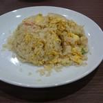 華林 - 蟹炒飯