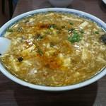 華林 - 酸辣湯麺