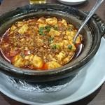 華林 - 麻婆豆腐