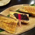 禅紫 - 竹の子焼き
