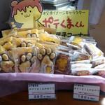 秩父餅七福本舗 水戸屋本店 - (2018/3月)ポテくまくんのおてて