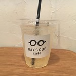 デイズ・カップ・カフェ -