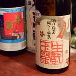 日本酒はなたれ - 日置櫻 きもと純米 玉栄(1合)@1,000円