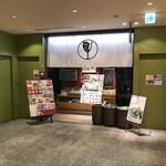 サカナメルカート・ゼン - 店頭