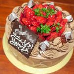 84720979 - 苺と生チョコのデコレーションケーキ(19cm)」(3,800円+税)。